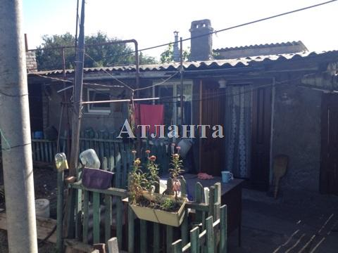 Продается дом на ул. Кордонная — 37 000 у.е. (фото №10)