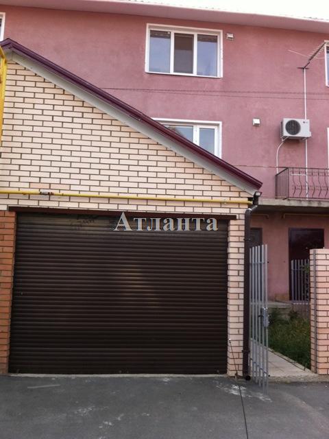 Продается дом на ул. Парковая — 77 000 у.е. (фото №7)