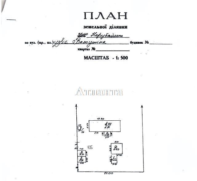 Продается дом на ул. Ватутина Спуск — 7 500 у.е. (фото №2)