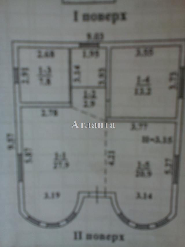 Продается дом на ул. Путевая — 78 000 у.е. (фото №16)