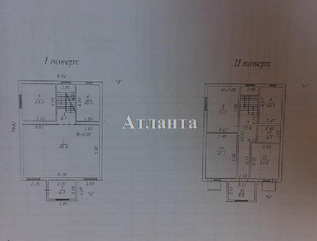 Продается дом на ул. Спартаковская — 90 000 у.е. (фото №11)