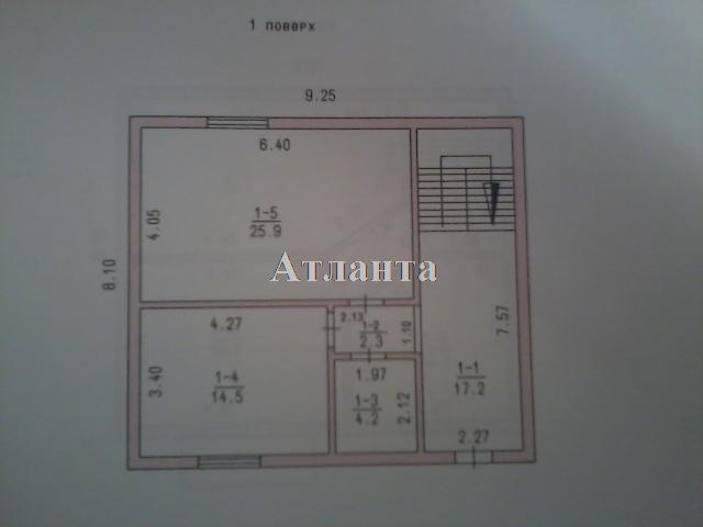 Продается дача на ул. 2-Я Улица — 83 000 у.е. (фото №12)