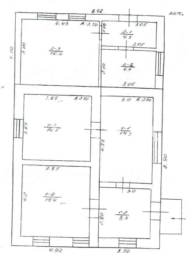 Продается дом на ул. Балтский 6-Й Пер. — 65 000 у.е. (фото №12)