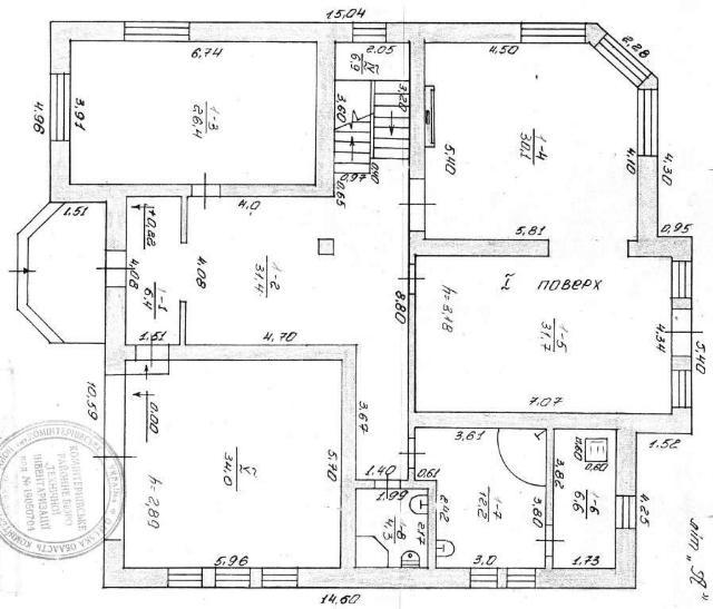 Продается дом на ул. Лесной Пер. — 690 000 у.е. (фото №10)