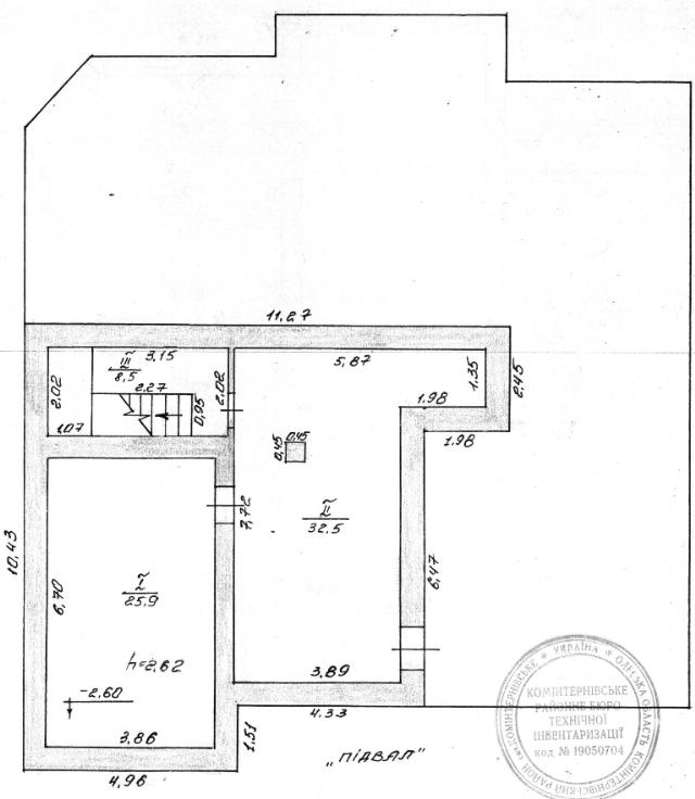 Продается дом на ул. Лесной Пер. — 690 000 у.е. (фото №12)
