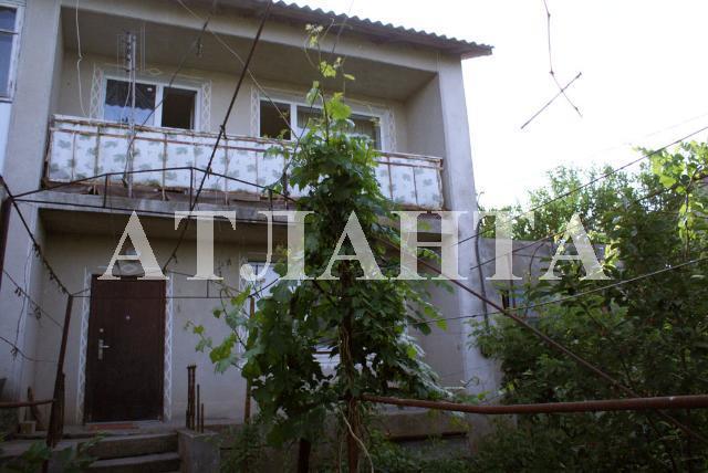 Продается дом на ул. Новоселов — 40 000 у.е.