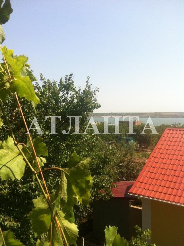 Продается земельный участок на ул. Абрикосовая — 2 500 у.е.