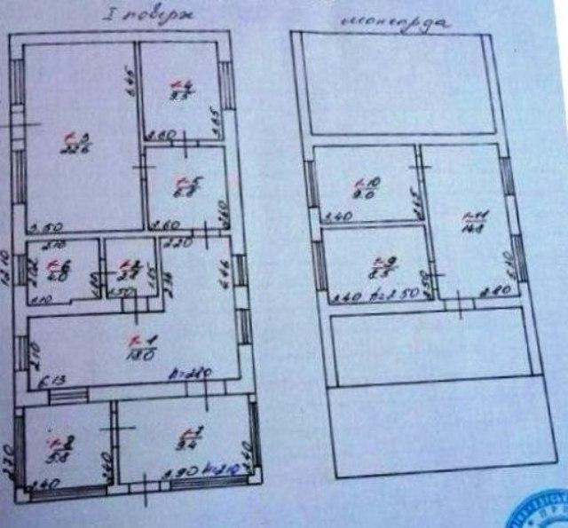 Продается дом на ул. Степовая — 60 000 у.е.