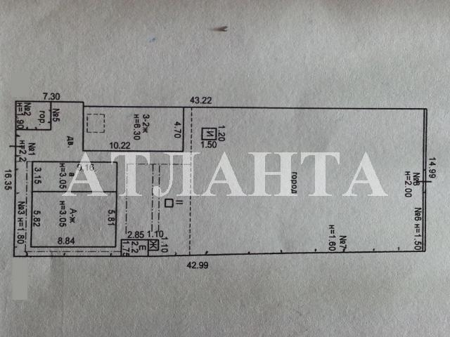 Продается дом на ул. Зерновая — 60 000 у.е. (фото №6)