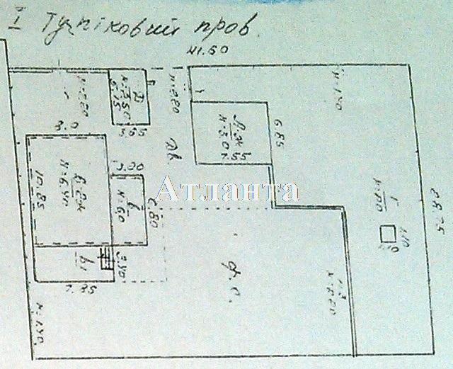Продается земельный участок на ул. Тупиковый 2-Й Пер. — 90 000 у.е. (фото №2)