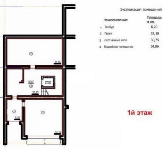 Продается дом на ул. Новобереговая — 250 000 у.е. (фото №4)
