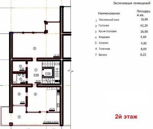 Продается дом на ул. Новобереговая — 250 000 у.е. (фото №5)