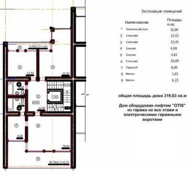 Продается дом на ул. Новобереговая — 250 000 у.е. (фото №6)