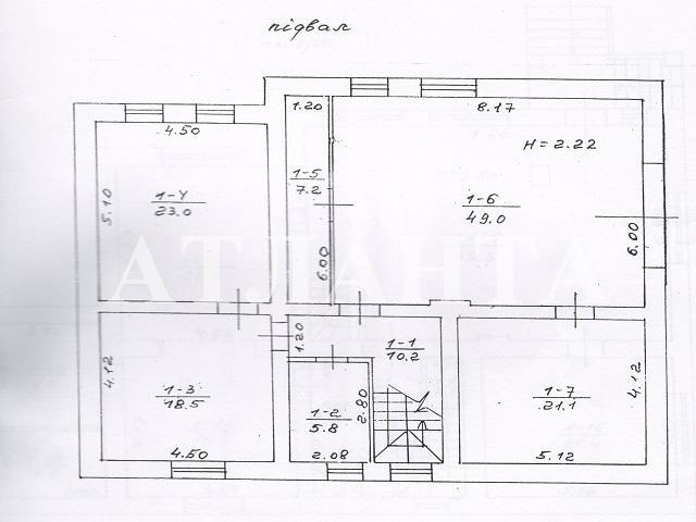 Продается дом на ул. Александра Невского — 850 000 у.е. (фото №14)
