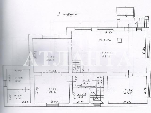Продается дом на ул. Александра Невского — 850 000 у.е. (фото №15)