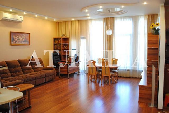 Продается дом на ул. Сосновая — 270 000 у.е.