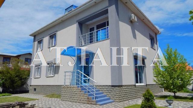 Продается дом на ул. Солнечная — 270 000 у.е.