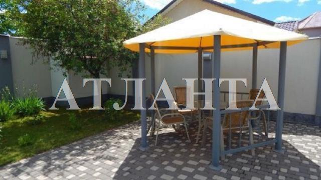 Продается дом на ул. Солнечная — 270 000 у.е. (фото №2)