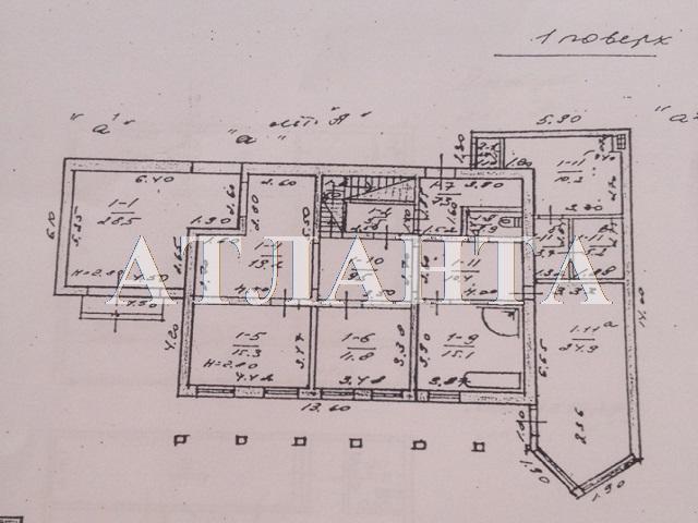 Продается дом на ул. Правды Пер. — 130 000 у.е. (фото №19)