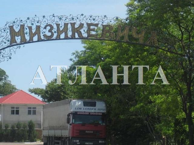 Продается земельный участок на ул. Массив № 9 — 27 000 у.е.