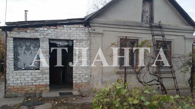 Продается дом на ул. Байкальская — 80 000 у.е.