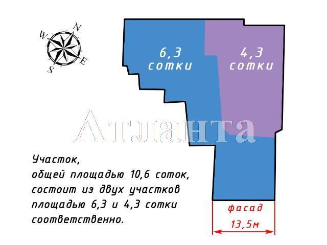 Продается земельный участок на ул. Ахматовой — 320 000 у.е. (фото №2)