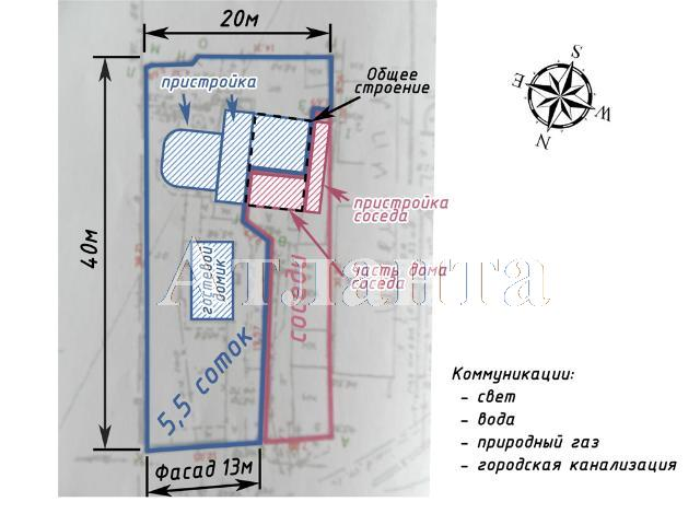 Продается дом на ул. Александра Невского — 120 000 у.е. (фото №2)