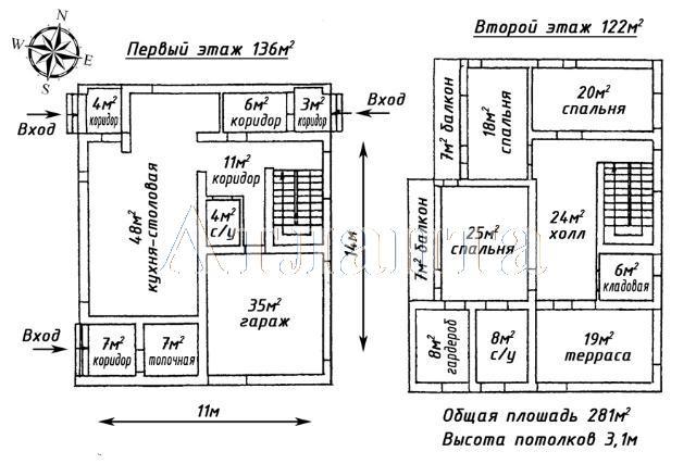 Продается дом на ул. Львовская — 210 000 у.е. (фото №2)