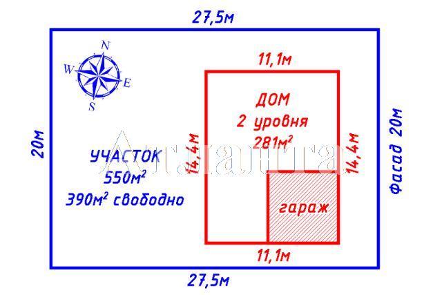 Продается дом на ул. Львовская — 210 000 у.е. (фото №3)