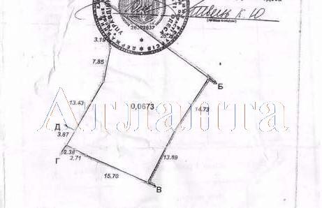 Продается земельный участок на ул. Мореходный Пер. — 290 000 у.е.