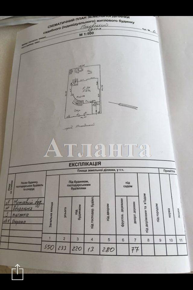 Продается дом на ул. Псковский Пер. — 550 000 у.е. (фото №26)