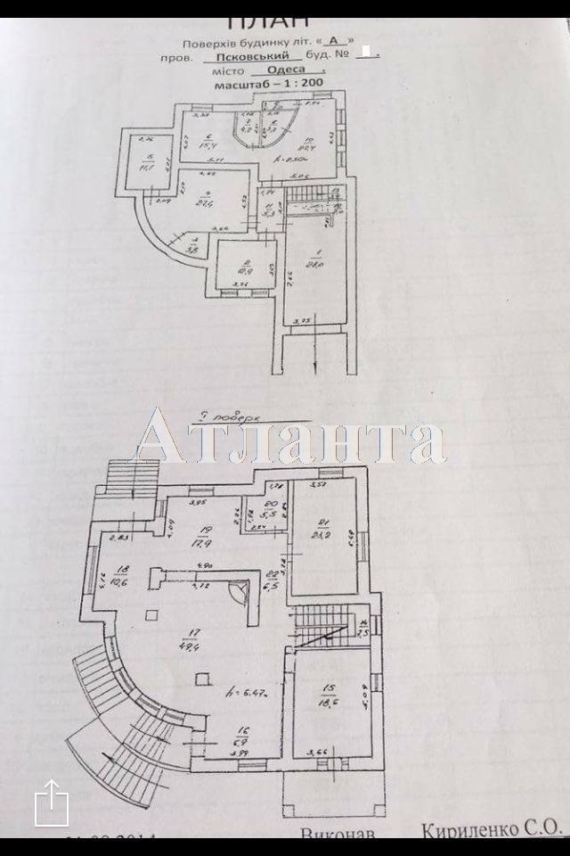 Продается дом на ул. Псковский Пер. — 550 000 у.е. (фото №27)