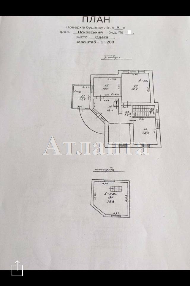 Продается дом на ул. Псковский Пер. — 550 000 у.е. (фото №28)