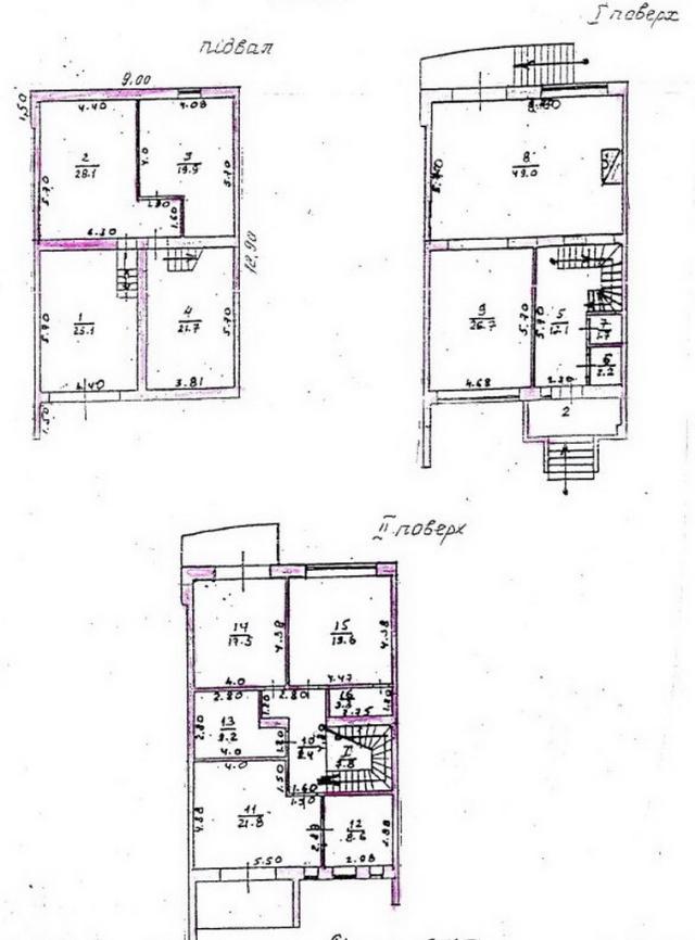 Продается дом на ул. Урожайная — 220 000 у.е. (фото №8)