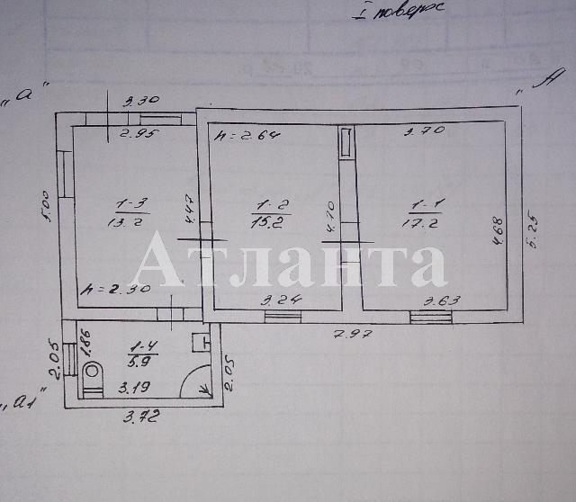 Продается дом на ул. Известковый 3-Й Пер. — 45 000 у.е. (фото №3)