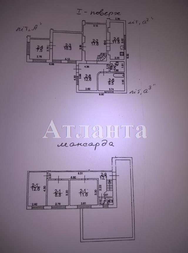 Продается дом на ул. Елочная — 260 000 у.е. (фото №5)