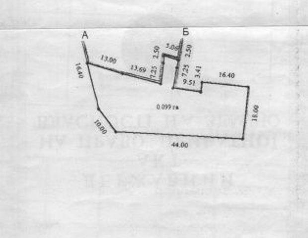 Продается земельный участок на ул. Космодемьянской — 400 000 у.е.
