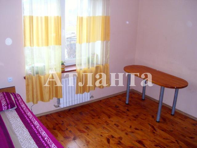 Продается дом на ул. Новоселов — 150 000 у.е.