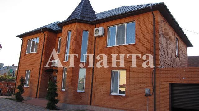 Продается дом на ул. Смериковая — 330 000 у.е. (фото №11)