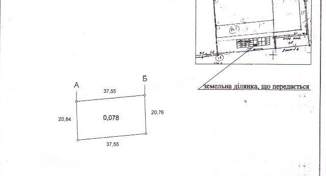 Продается земельный участок на ул. Дукова — 36 000 у.е.