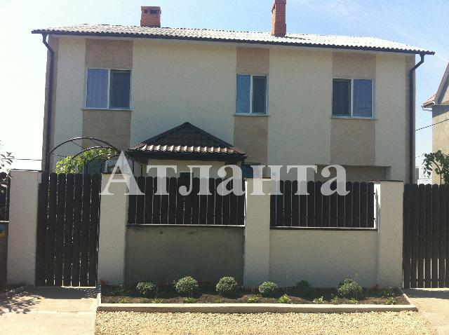 Продается дом на ул. Новоселов — 150 000 у.е. (фото №16)