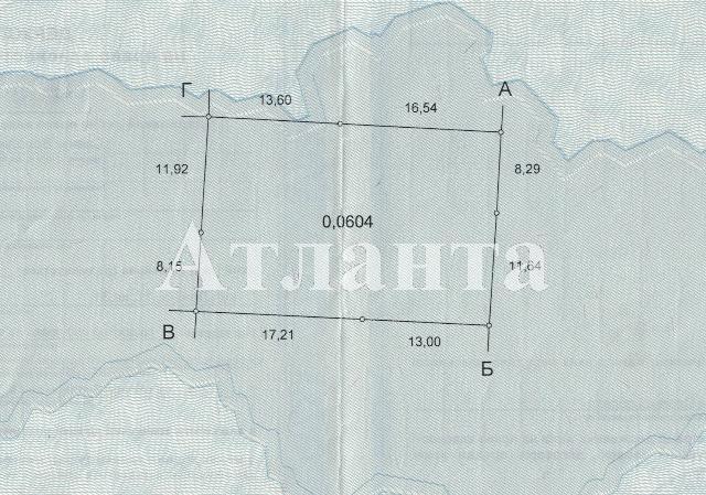 Продается земельный участок на ул. 12-Я Линия — 7 000 у.е. (фото №2)