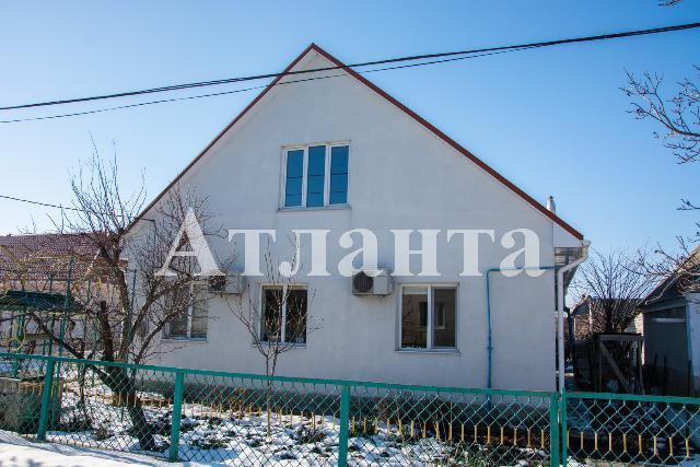 Продается дом на ул. Солнечная — 85 000 у.е.
