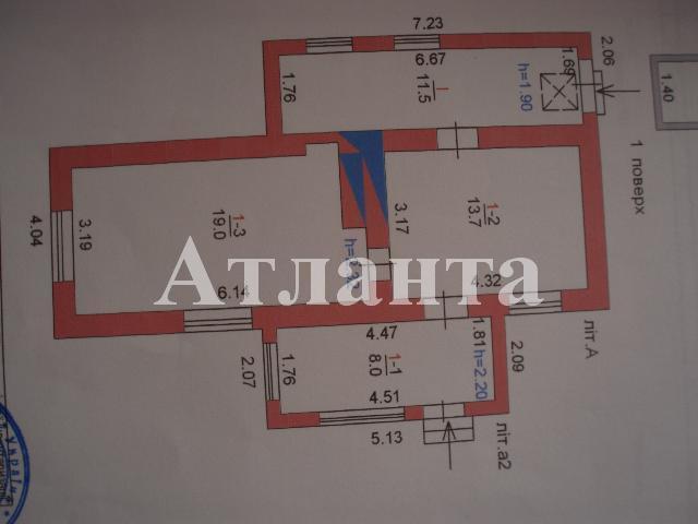 Продается дом на ул. Вишневая — 25 000 у.е. (фото №7)