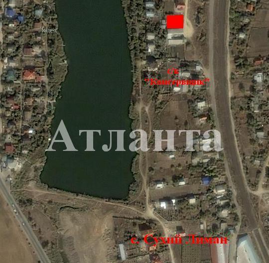 Продается земельный участок — 100 000 у.е.