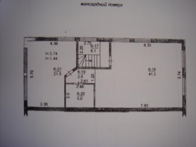 Продается дом на ул. Радостная — 190 000 у.е. (фото №3)