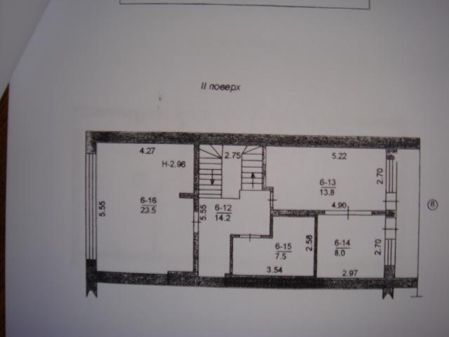 Продается дом на ул. Радостная — 190 000 у.е. (фото №4)