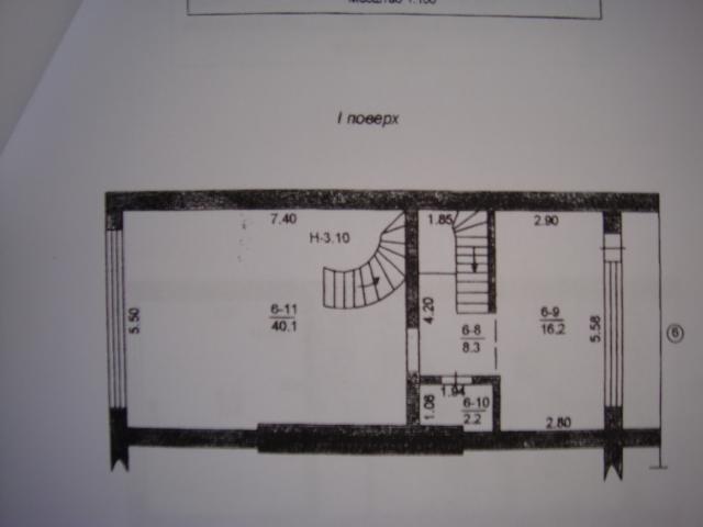 Продается дом на ул. Радостная — 190 000 у.е. (фото №5)