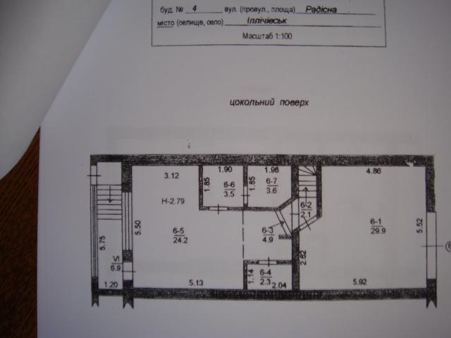 Продается дом на ул. Радостная — 190 000 у.е. (фото №6)