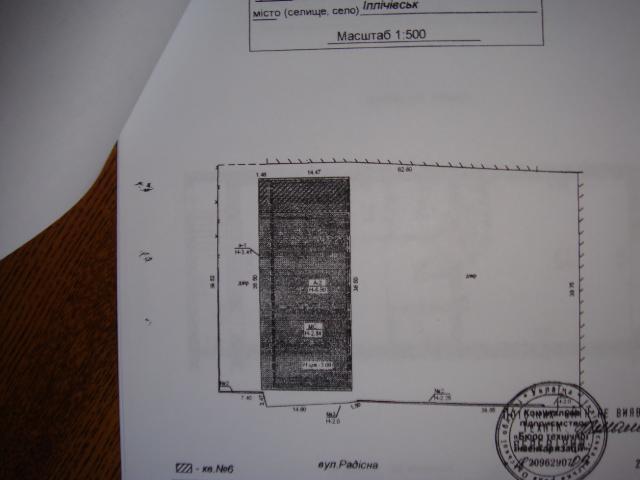 Продается дом на ул. Радостная — 190 000 у.е. (фото №7)